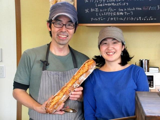 画像: ご主人の丸田恵さんは、奄美大島の出身。有名な日本料理店『梅の花』で店舗責任者&マネジメント業務をなさっていた方です。