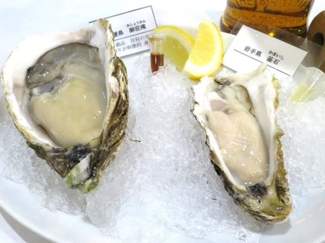 画像: 愛媛県御庄湾の生牡蠣、岩手県釜石の生牡蠣。御庄湾のほうは、シングルモルトスコッチをかけて味わいます。