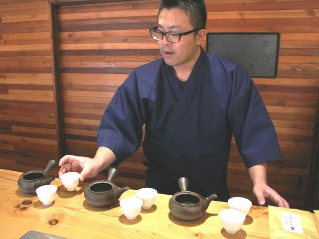 画像: ご主人は薗田基一さん。店内に入ると「まぁ、お茶でも」と3種類のお茶をいただきました。