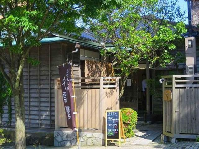 画像: 函館の建築史の祖と言われている、村田専三郎氏の私邸だったそうで大正時代の古民家。それを改築した雰囲気も、情緒溢れています。