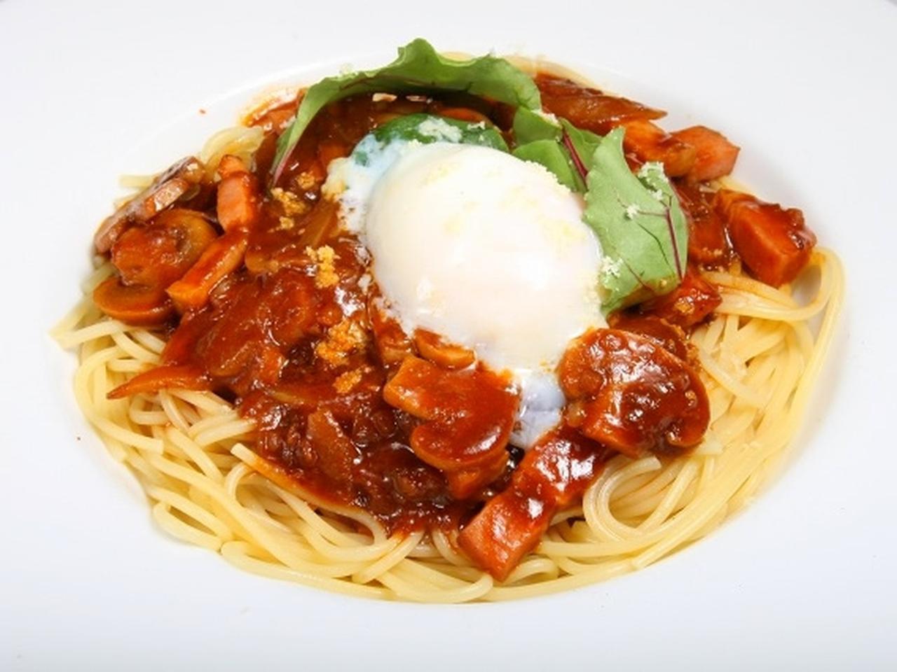 画像: 「仙台味噌を使ったスパゲティ ミートソース」。仙台味噌と八丁味噌をブレンドすることで、味に深みを持たせた一品。
