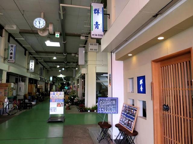 画像: 「群青」は、福井県の鷹巣で定置網の運営および 福井中央卸売市場の買参権を持ち、百貨店などに食品卸売をする株式会社ケンスイ直営。
