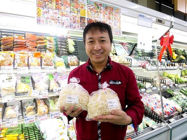 """画像: 久米島の製麺所で作られた""""そば""""もいいですね!ほかに、かまぼことか島とうふといった沖縄らしい加工品もGOOD。"""