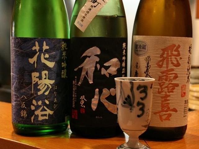 画像: こだわりの日本酒も揃っています。「花陽浴」純米吟醸、埼玉。初めて聞きました!日本酒は、まだまだ奥が深いなぁ