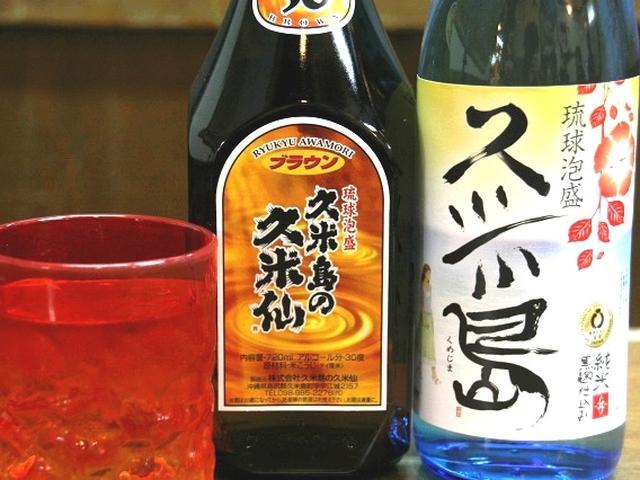 画像: 久米島といえば泡盛ですね。島には「久米島の久米仙」と「米島酒造」という2つの酒造所があり、各々のアイテムが揃っています。
