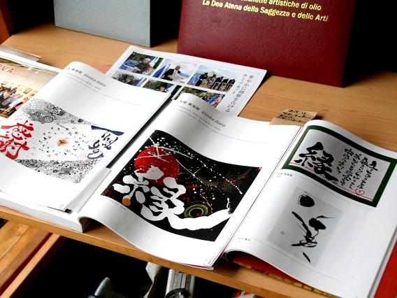 画像: 馬場さん、書道の腕も凄いです。「原付で日本一周の時は、路上で書を書いて、売りながら回っていました」と笑います。