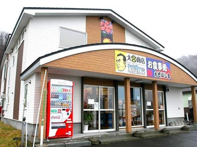 画像: 『マルミヤ大宮商店』。こちらは、朝8時から営業している、鮭、ます、ウニ、活カニ、海産物卸・小売販売の店舗。