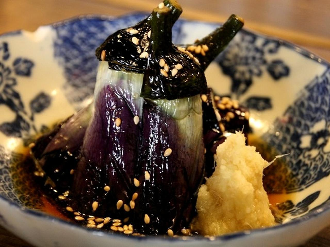 画像: 「お茄子の揚げびたし」。和食ならではの味わいが楽しめる、揚げびたし。