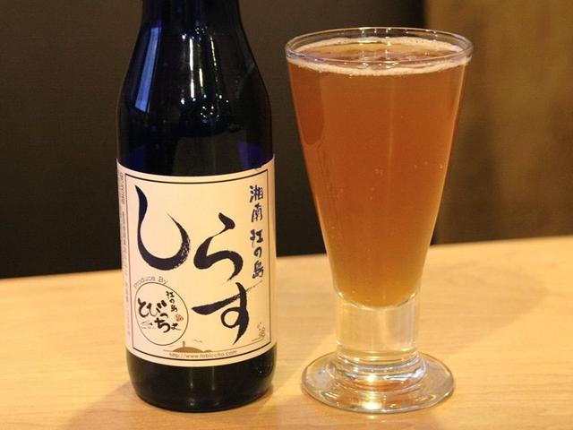 画像: 「しらすビール」まで、ありました。しらすエキス入りで、黒ビール風の発泡酒なんだとか。気になります!