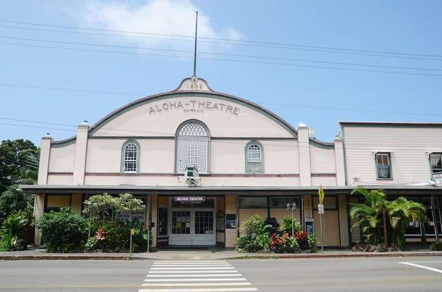 画像: Aloha Theatre(アロハ シアター)
