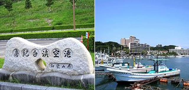 画像2: 和歌山・南紀白浜でご当地グルメを堪能。はんつ遠藤さんが2泊3日グルメの旅へ
