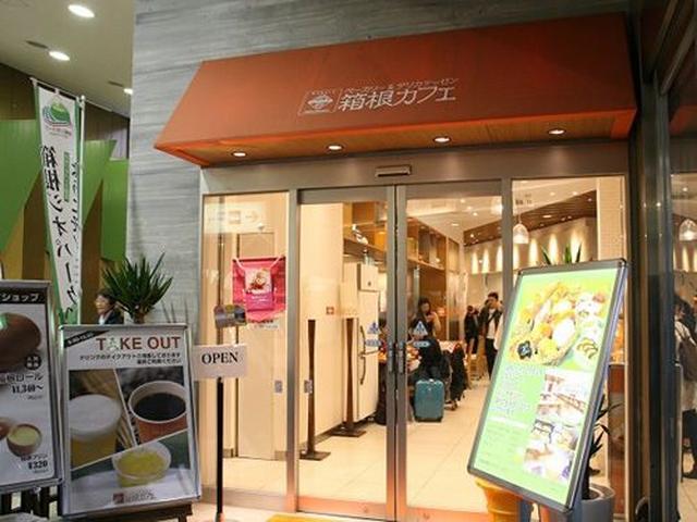 画像: 箱根湯本駅の改札外すぐにあるのが『箱根カフェ』。小田急グループのホテルがプロデュースする、いわば駅ナカのカフェです。