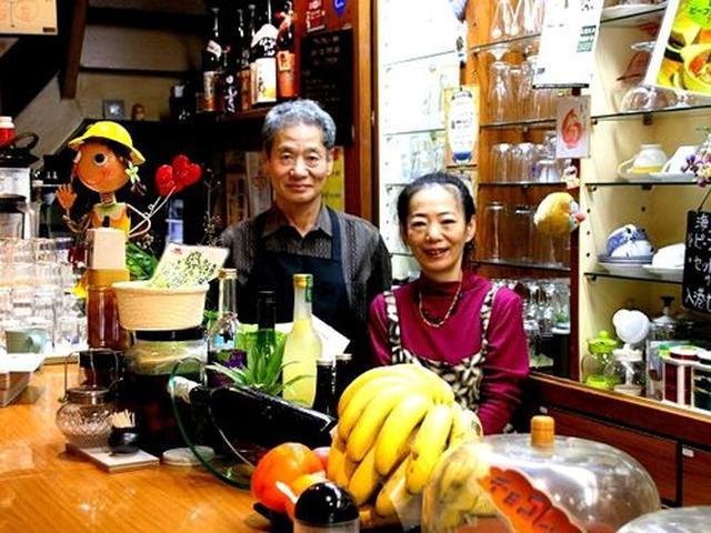 画像: マスターの近藤誠宏さんが奥さん、スタッフの方と切り盛りなさっていて、一見、普通のお店に見えますが、実は24時間営業です。