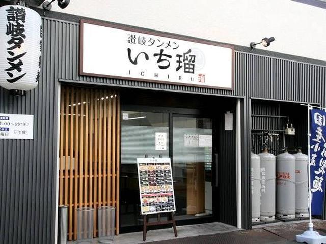 画像: 自家製麺&鶏そばで有名な「欽山製麺所」の姉妹店。2017年1月オープン。