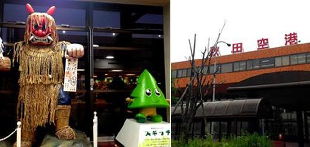 画像2: 秋田でご当地グルメを堪能。はんつ遠藤さんが2泊3日グルメの旅へ
