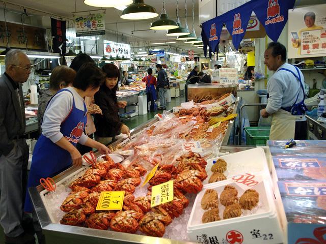 画像: 15:30 和商市場