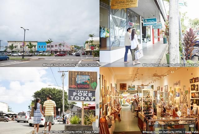 画像: 古き良き雰囲気を残す、ハワイ第2の都市ヒロ