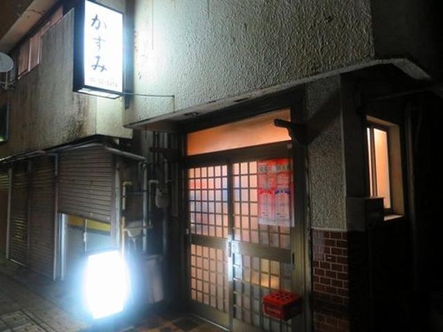 画像: 奄美市名瀬末広町にある『かずみ』。女将の西和美さんは、奄美の島唄を全国で歌っている有名な方なのです。