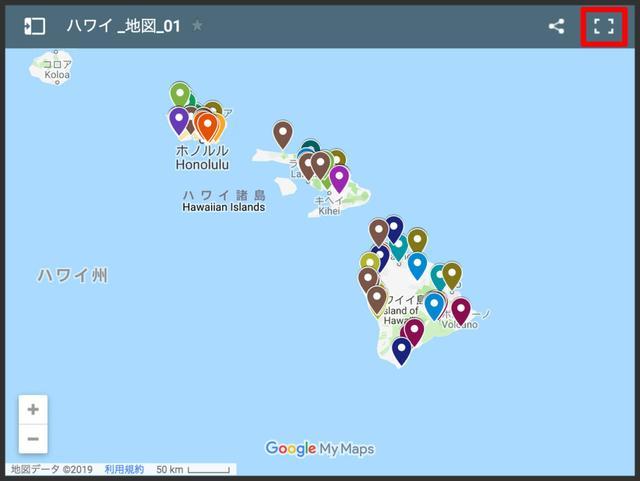 画像: 地図全体を拡大表示させる