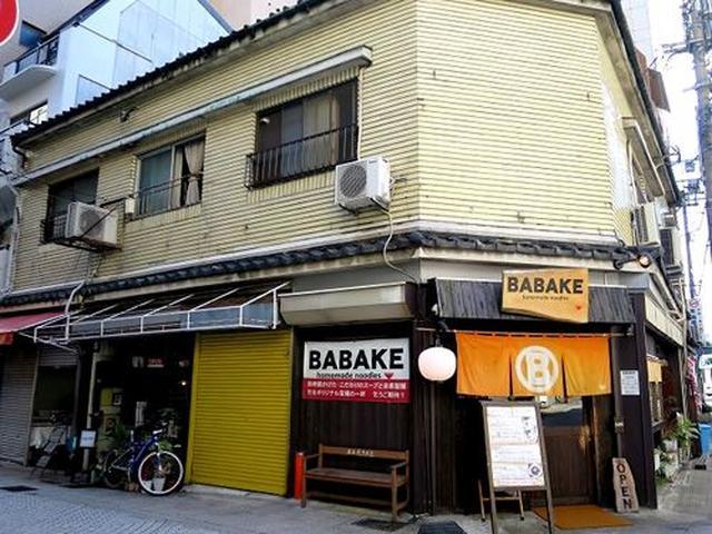 画像: 個性的な店舗が並ぶ江戸町商店街の一画にあります。洒落た木のぬくもり漂う店内。築約70年の木造住宅をリフォームなさったそう。