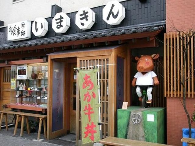 画像: 創業明治43年。約100年の老舗です。僕が伺った平日でも11時オープンなのに10時半の時点で、すでに30分待ちという人気店。