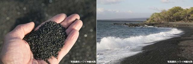 画像: プナルウ・ブラック・サンド・ビーチ(Punaluu Black Sand Beach)