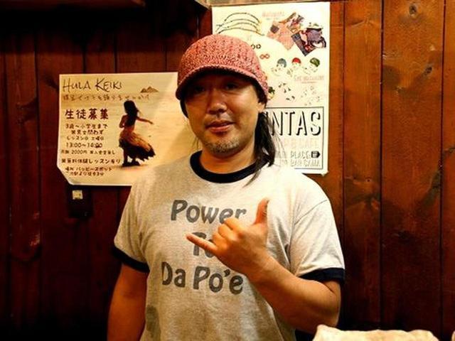 画像: ご主人のKazuya Mulaishiさんは、ハワイの有名な音楽家、ケアリーレイシェルに東京でフラダンスを習っていたそう!