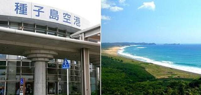 画像2: 種子島でご当地グルメを堪能。はんつ遠藤さんが2泊3日グルメの旅へ