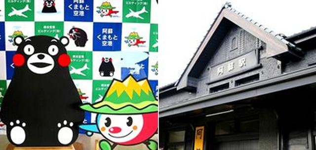 画像2: 熊本でご当地グルメを堪能。はんつ遠藤さんが2泊3日グルメの旅へ