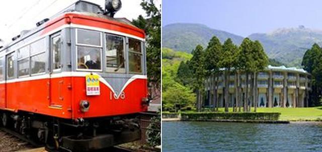 画像2: 神奈川・箱根でご当地グルメを堪能。はんつ遠藤さんが2泊3日グルメの旅へ