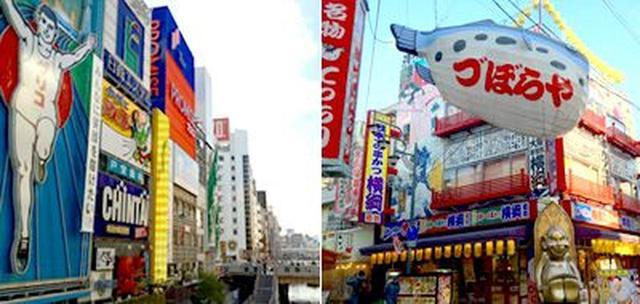 画像2: 大阪でご当地グルメを堪能。はんつ遠藤さんが2泊3日グルメの旅へ
