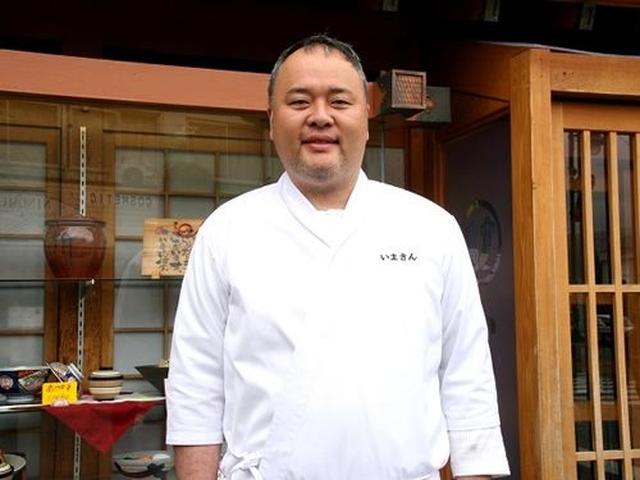 画像: ご主人は4代目の今村聡さん。広島や大阪、京都などの日本料理店で修業も積んだそう。