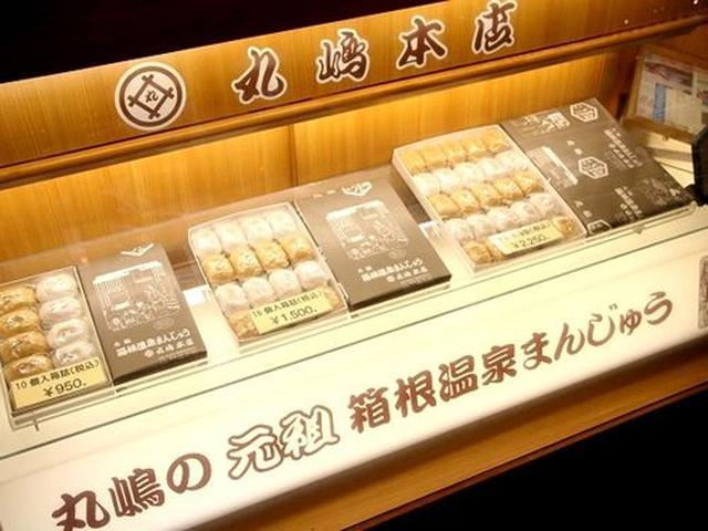 画像: 10個入り、16個入り、25個入りなど箱バージョンも3種類。1個からでも購入可能。