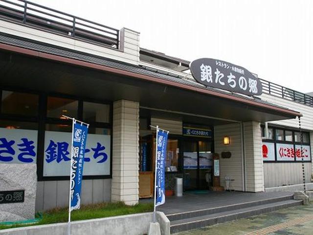 画像: 「道の駅 くにさき」の一画にあり、駐車場も広くて便利。