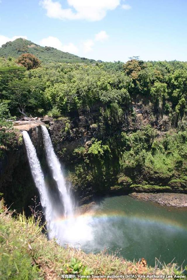 画像: ワイルク州立公園(Wailuku River State Park)