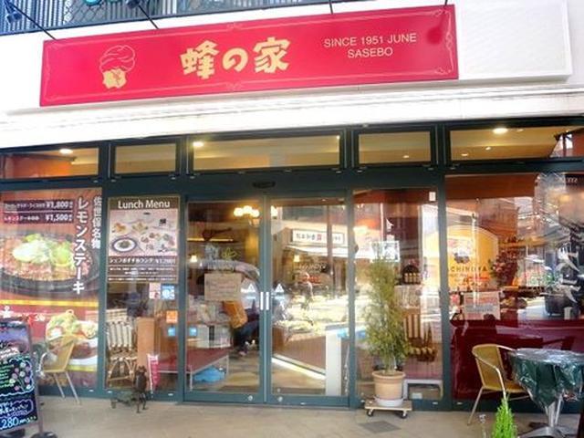 画像: 『蜂の家』は昭和26年(1951年)の創業。兄の平倉太刀雄氏と弟の田渕春雄氏により立ち上げたコーヒー屋さん。