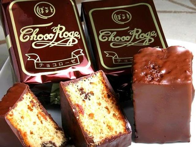 画像: 30年ほど前に誕生した「チョコローゼ」も根強い人気アイテムです。口どけのよいチョコレートの風味もGOOD。