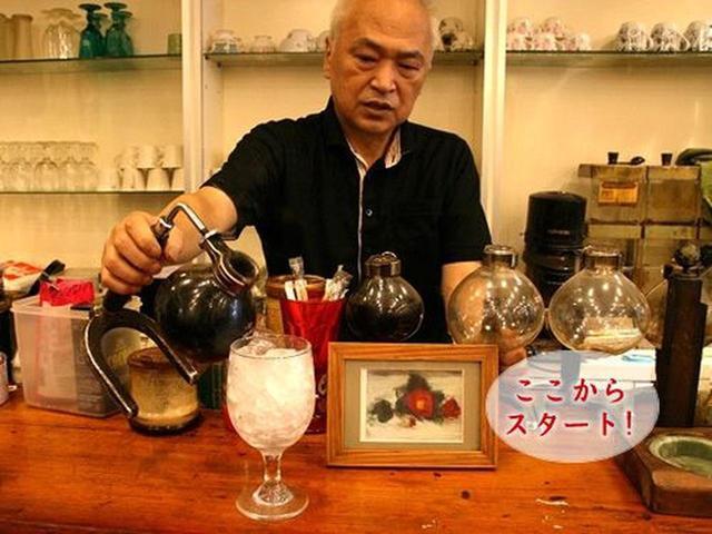 画像: 「アイスコーヒーにしますね」と、グラスに氷を入れて、出来上がったコーヒーを注ぎます。