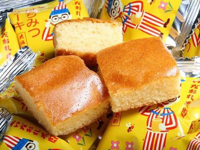 画像: ケーキが1個ずつ包装されているので、お友達や会社の同僚たちに配るのにも最適かも。