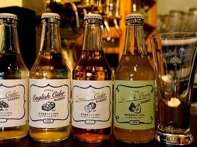 画像: 岩手のりんご100%で造った「イングリッシュ・サイダー」も。ロットごとにりんごの品種が変わり、飲み比べも楽しいです。