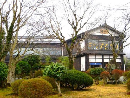 画像: 2016年(平成28年)1月23日、芦ノ湖畔の箱根町港に茶屋本陣「畔屋」(ほとりや)がオープンしました。