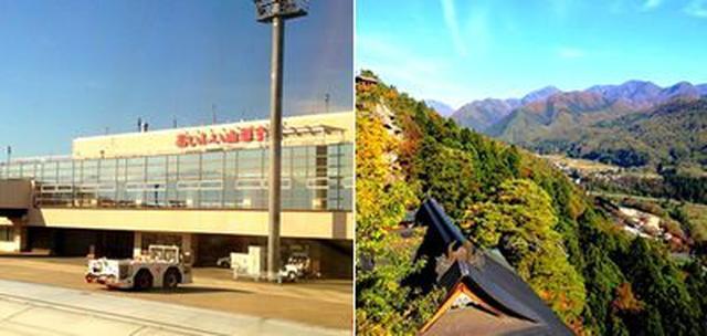 画像2: 山形でご当地グルメを堪能。はんつ遠藤さんが2泊3日グルメの旅へ