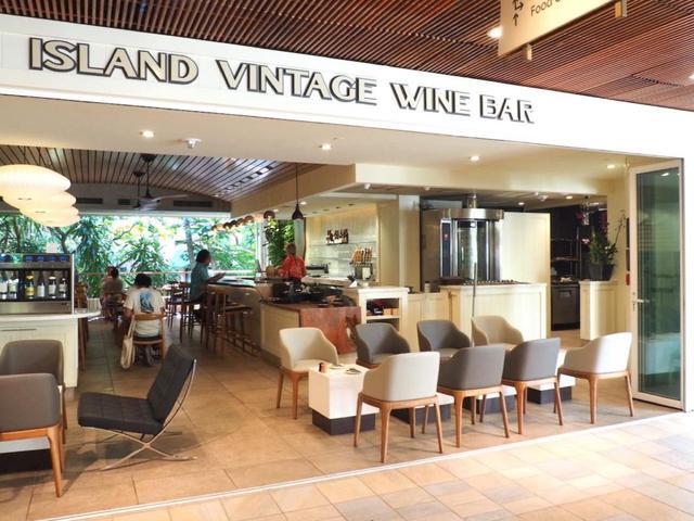 画像1: Island Vintage Wine Bar(アイランド・ヴィンテージ・ワインバー)