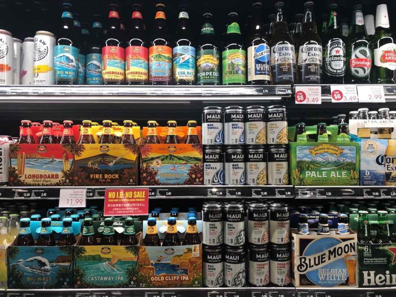 画像: お土産用のビールを買うなら、充実した品揃えのスーパーで