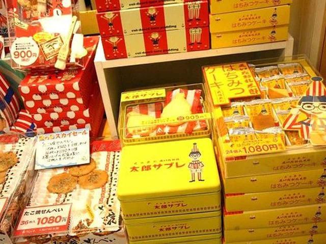 画像: 「くいだおれ太郎 はちみつケーキ」。しっとりしたケーキ生地に蜂蜜を染み込ませ、ほどよい甘味なので子供から大人までにも大好評。