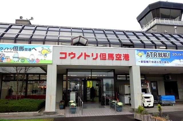 画像2: 兵庫県豊岡市の人気グルメ厳選10店。はんつ遠藤さんが2泊3日グルメの旅へ
