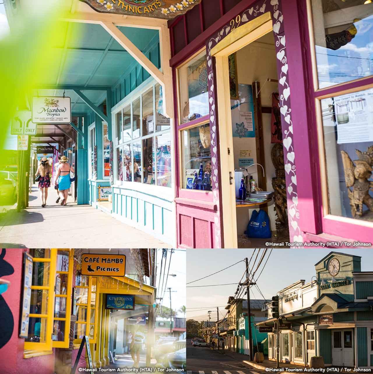 画像: マウイ島の愛されサーフタウン パイア