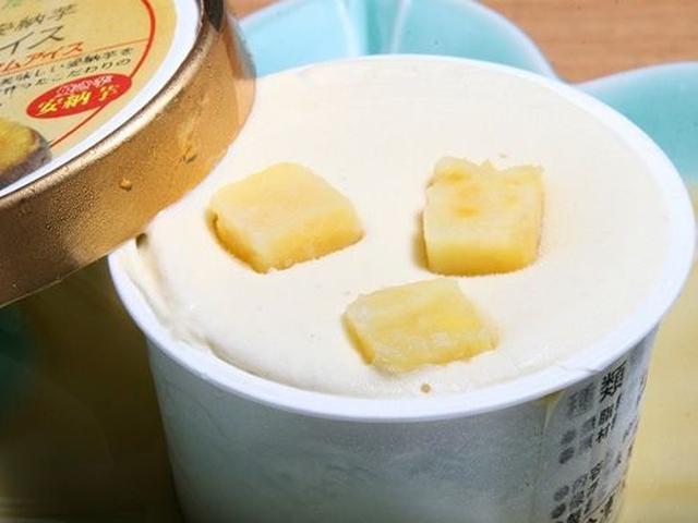 画像: デザートはアイスでした。このアイスも手作り。これは「黄金アイス」というもので、安納芋入り。真面目な味わいが広がります