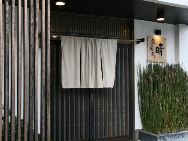画像: 「炭と旬彩 晴」の界隈は「白浜ディープスポット」(通称:桟橋エリア)と呼ばれて、人気なのだとか。