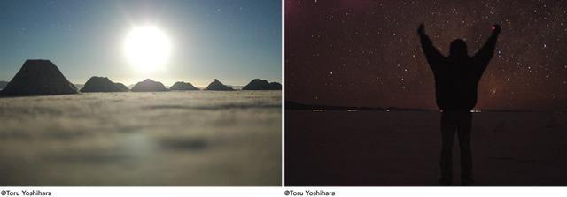 画像2: 刻一刻と変化する風景に感動!月の「ウユニ塩湖」